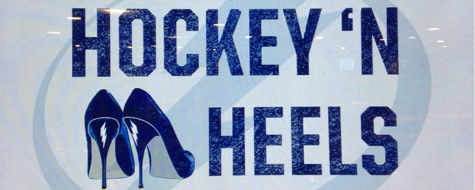 Hockey 'N Heels – a Whole Lot of Fun