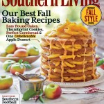 Where to Shop Now: Sarasota's St. Armands Circle (Southern Living, September 2014)